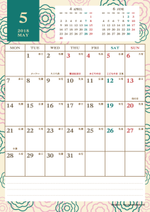 2018年5月|レトロモダンカレンダー(縦1ヶ月/A4)