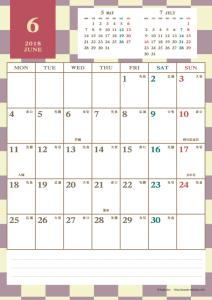2018年6月|レトロモダンカレンダー(縦1ヶ月/A4)