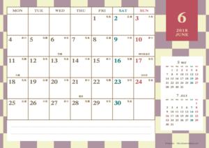 2018年6月 レトロモダンカレンダー(横1ヶ月/A4)