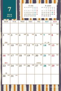 2018年7月|レトロモダンカレンダー(縦1ヶ月/ポストカード)