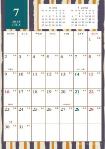 2018年7月|レトロモダンカレンダー(縦1ヶ月/A4)