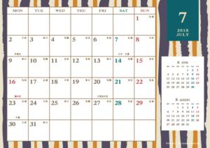 2018年7月 レトロモダンカレンダー(横1ヶ月/A4)