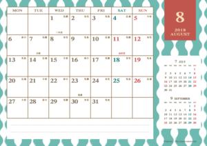 2018年8月 レトロモダンカレンダー(横1ヶ月/A4)