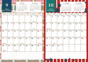 2018年9・10月|レトロモダンカレンダー(縦2ヶ月/A4)