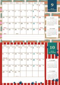 2018年9・10月|レトロモダンカレンダー(横2ヶ月/A4)