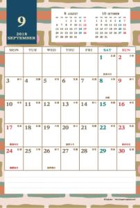 2018年9月|レトロモダンカレンダー(縦1ヶ月/ポストカード)