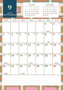 2018年9月|レトロモダンカレンダー(縦1ヶ月/A4)