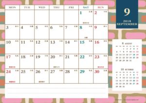 2018年9月 レトロモダンカレンダー(横1ヶ月/A4)