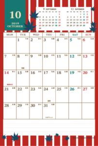 2019年10月|レトロモダンカレンダー(縦1ヶ月/ポストカード)