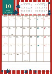 2019年10月|レトロモダンカレンダー(縦1ヶ月/A4)