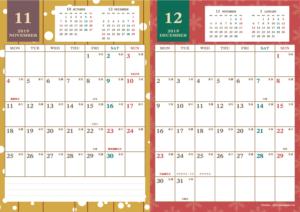 2019年11・12月 レトロモダンカレンダー(縦2ヶ月/A4)
