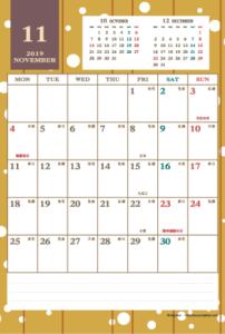 2019年11月|レトロモダンカレンダー(縦1ヶ月/ポストカード)