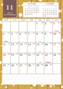 2019年11月|レトロモダンカレンダー(縦1ヶ月/A4)