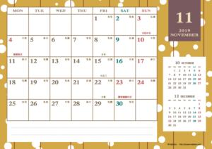 2019年11月|レトロモダンカレンダー(横1ヶ月/A4)