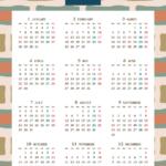 2019年レトロモダンカレンダー(年間カレンダー) UPしました。
