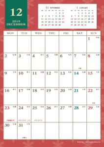 2019年12月|レトロモダンカレンダー(縦1ヶ月/A4)