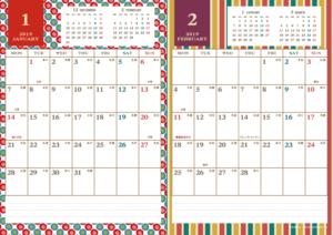 2019年1・2月 レトロモダンカレンダー(縦2ヶ月/A4)