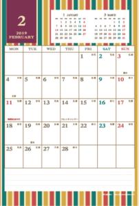 2019年2月|レトロモダンカレンダー(縦1ヶ月/ポストカード)