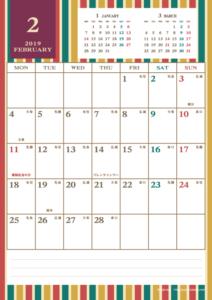 2019年2月|レトロモダンカレンダー(縦1ヶ月/A4)