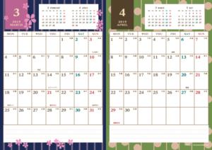 2019年3・4月 レトロモダンカレンダー(縦2ヶ月/A4)