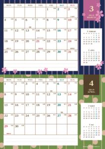 2019年3・4月 レトロモダンカレンダー(横2ヶ月/A4)