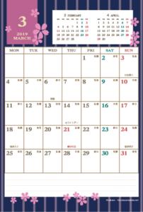 2019年3月|レトロモダンカレンダー(縦1ヶ月/ポストカード)