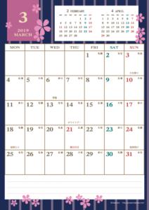 2019年3月|レトロモダンカレンダー(縦1ヶ月/A4)