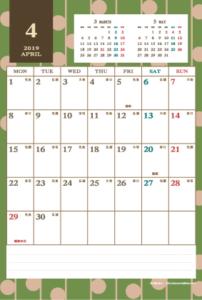 2019年4月|レトロモダンカレンダー(縦1ヶ月/ポストカード)