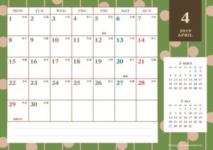 2019年4月|レトロモダンカレンダー(横1ヶ月/A4)