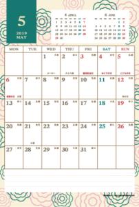 2019年5月|レトロモダンカレンダー(縦1ヶ月/ポストカード)
