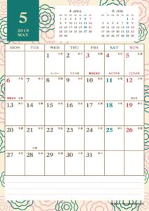 2019年5月|レトロモダンカレンダー(縦1ヶ月/A4)