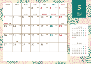 2019年5月|レトロモダンカレンダー(横1ヶ月/A4)