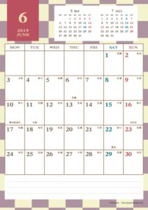2019年6月|レトロモダンカレンダー(縦1ヶ月/A4)