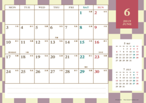 2019年6月|レトロモダンカレンダー(横1ヶ月/A4)