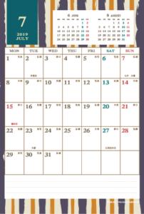 2019年7月|レトロモダンカレンダー(縦1ヶ月/ポストカード)