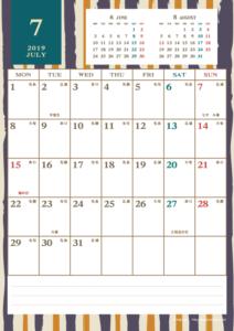 2019年7月|レトロモダンカレンダー(縦1ヶ月/A4)