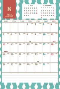 2019年8月|レトロモダンカレンダー(縦1ヶ月/ポストカード)