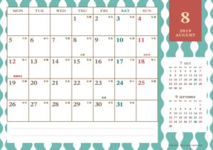 2019年8月|レトロモダンカレンダー(横1ヶ月/A4)