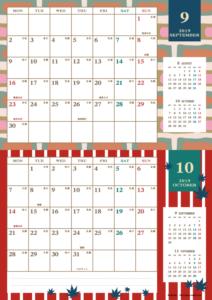 2019年9・10月 レトロモダンカレンダー(横2ヶ月/A4)
