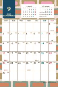 2019年9月|レトロモダンカレンダー(縦1ヶ月/ポストカード)