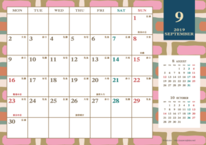 2019年9月|レトロモダンカレンダー(横1ヶ月/A4)