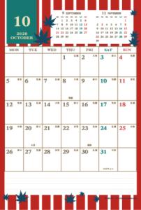 2020年10月|レトロモダンカレンダー(縦1ヶ月/ポストカード)
