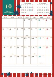 2020年10月|レトロモダンカレンダー(縦1ヶ月/A4)