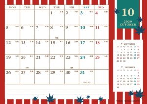 2020年10月|レトロモダンカレンダー(横1ヶ月/A4)