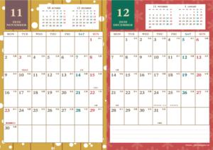 2020年11・12月|レトロモダンカレンダー(縦2ヶ月/A4)