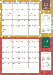 2020年11・12月|レトロモダンカレンダー(横2ヶ月/A4)