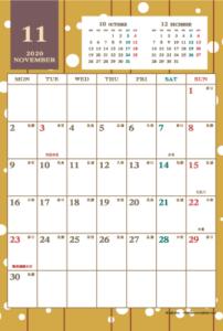 2020年11月|レトロモダンカレンダー(縦1ヶ月/ポストカード)