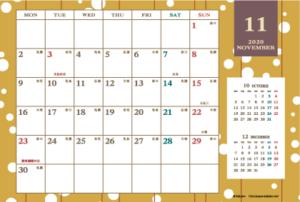 2020年11月|レトロモダンカレンダー(横1ヶ月/ポストカード)