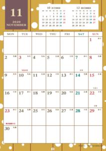 2020年11月|レトロモダンカレンダー(縦1ヶ月/A4)