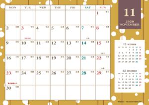 2020年11月|レトロモダンカレンダー(横1ヶ月/A4)
